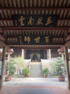 潮州古城-潮州-Chenhutamu
