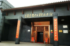 晋冀鲁豫边区革命纪念馆-武安-M27****4460