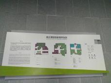 商丘博物馆-商丘-M22****1867