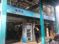 索罟湾码头-香港-盛世再繁华
