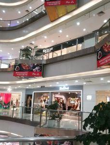 凯德龙之梦购物中心(长宁店)-上海-princessannie