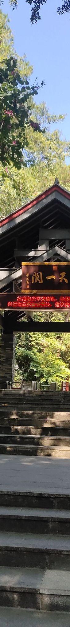 西山风景名胜区-桂平
