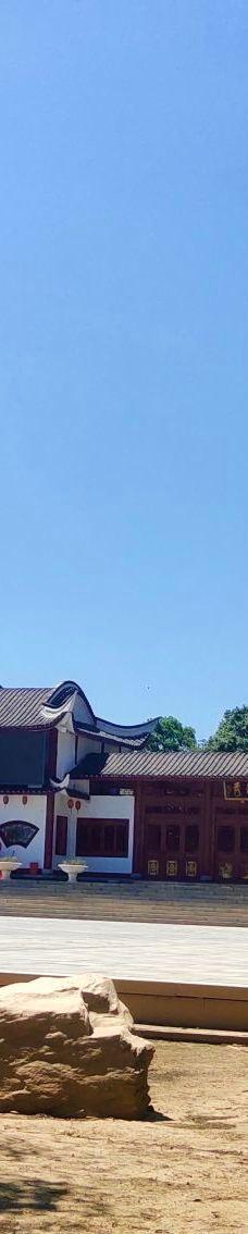 君山岛-岳阳