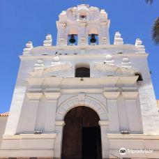 San Lazaro Church-苏克雷