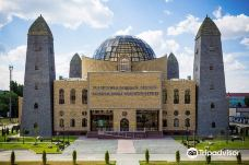 National Museum of Chechen Republic-格罗兹尼
