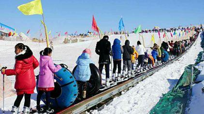 那拉提国际滑雪场