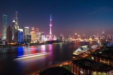 509966155_medium-上海-C_image