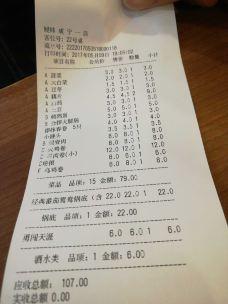 傣妹火锅(咸安店)-咸宁