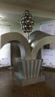 毛泽东图书馆-韶山-阿木阿土