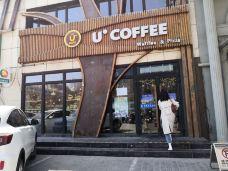 U°COFFEE-巴彦淖尔-风风花儿