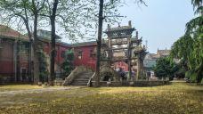 岳阳文庙-岳阳-是条胳膊