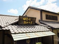 田村 Ginkatsu亭-箱根-_A2016****918291
