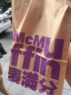 麦当劳(虎门黄河店)-东莞