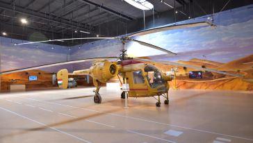 江西直升机科技馆