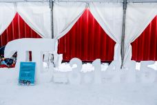 冰雪儿童艺术小镇-平谷区-doris圈圈