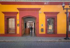 Museo Filatelia-瓦哈卡德华雷斯-C-image2018
