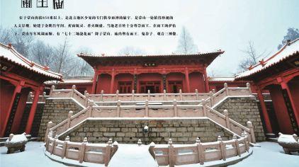 雨王庙 雪