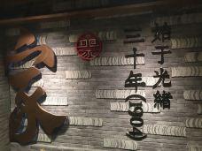 蔡家酒楼(永安大街店)-浑源-红儿