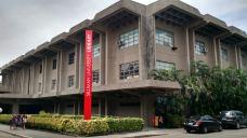 西利曼大学人类学博物馆