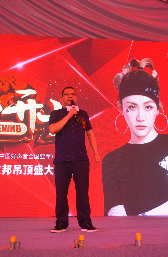 陈梓童,引燃友邦吊顶华南战区中国挑战赛 - 涨停版 - 涨停版
