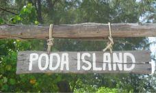 波达岛-甲米-超级ctt