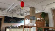 一坐一忘丽江主题餐厅(三里屯店)-北京-doris圈圈