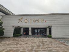 小岗村-凤阳