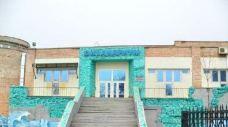 海洋博物馆-海参崴-用户45260
