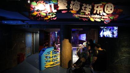南京海底世界 (7)