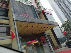 毛家饭店(开福万达店)-长沙-_WeCh****339966