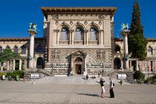 州立美术馆-洛桑-贝塔桑