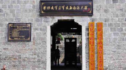 洪安古镇3(新2016-9-7)