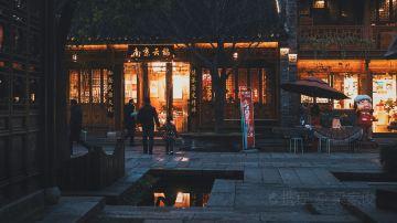 南京 老门东02