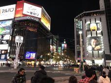 薄野-札幌-戴维老铁