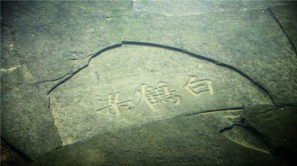 白鹤梁水下博物馆 (20)