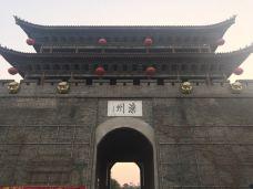 滦州古城-滦县-鱼和尚