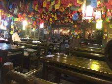 民食香餐馆·始于2008-丽江