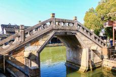 安泰桥-西塘-行旅他乡
