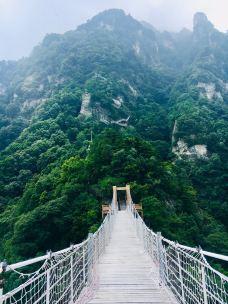汉山风景区-灵宝-文刀爱士心