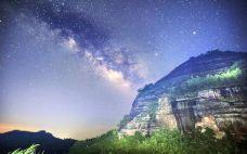 广西烟霞山风景区-灵山-傻桃子呦西