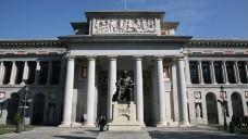 索菲娅国家自然历史博物馆