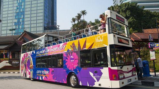 吉隆坡雙層觀光巴士票(限時5折)