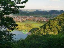 青龙山-丘北-aginli