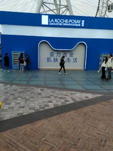 上海大悦城-上海-fei_ye