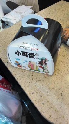 芝滋味(丰都新世纪店)-重庆