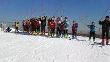 天之瑶滑雪场-安阳-Yuaaa