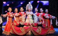 中俄蒙三国民族风情歌舞演绎-满洲里-AIian