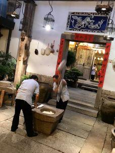 文儒闽菜馆(三坊七巷店)-福州-dragon珠