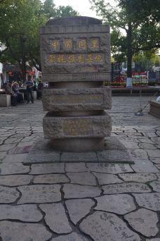 中国同里影视摄制基地-同里-203****096