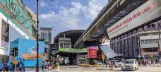 武吉免登-吉隆坡-超级ctt